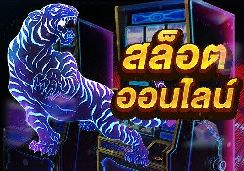 เล่น เกม slotxo ได้ที่ไหน post thumbnail image
