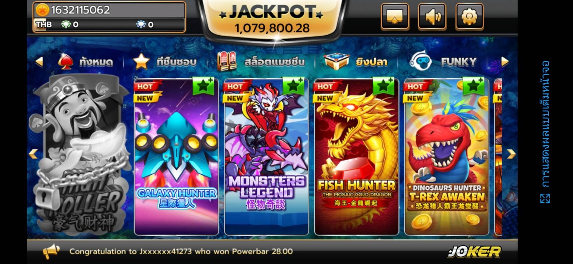 สล็อตxo wallet post thumbnail image